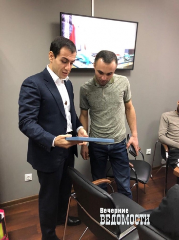 В Почетном консульстве Армении поблагодарили земляка, спасшего из огня трех детей в Екатеринбурге