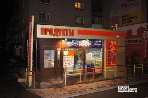 Политический «доктор» Среднего Урала