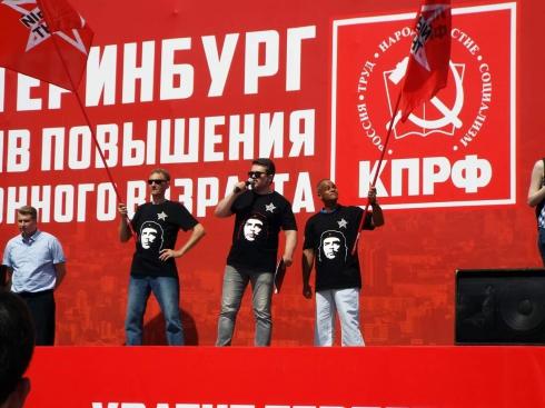 Лидер свердловского «Левого фронта» о политической борьбе и идейной стойкости