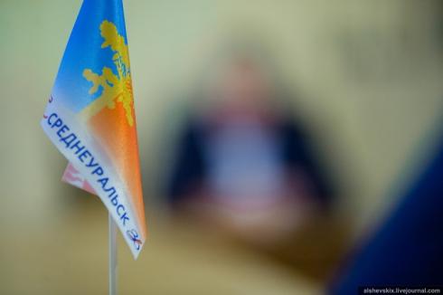 Операция «Зачистка»: на Среднем Урале усилят борьбу с коррупционерами в погонах