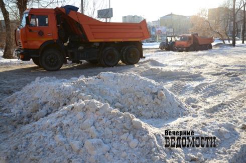 Чиновников накажут за снежный апокалипсис на дорогах