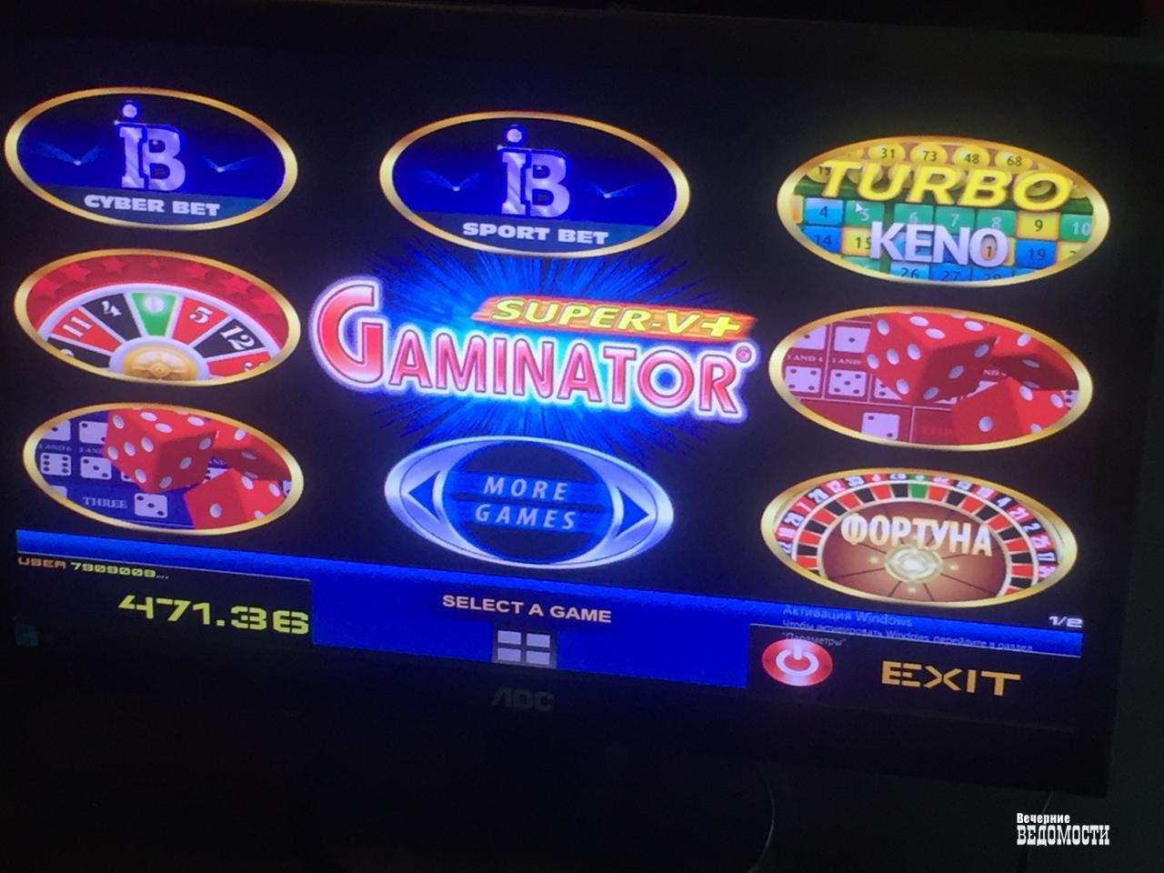 Играть в реальные игровые автоматы