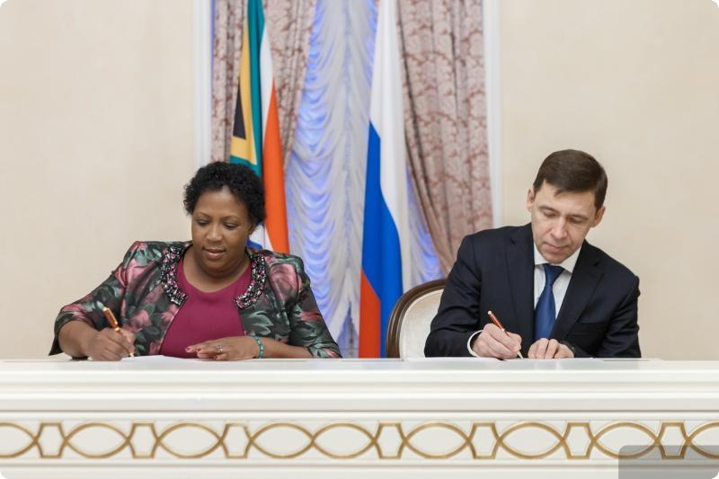 Подписано соглашение о сотрудничестве Свердловской области и провинции Мпумаланга ЮАР
