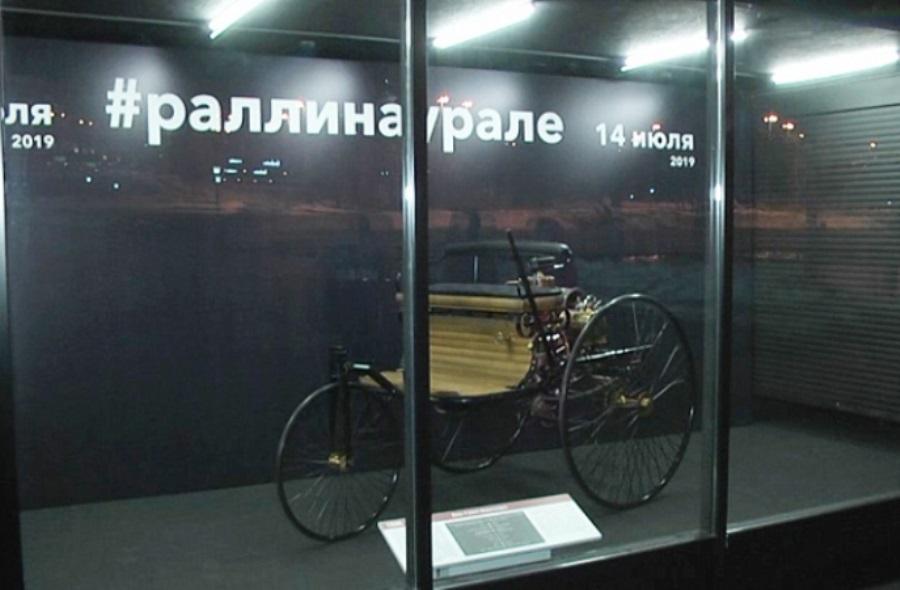 В центре Екатеринбурга запускают «Машину времени»