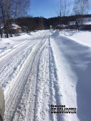Город-сугроб: в Камышлове жалуются на некачественную уборку улиц от снега