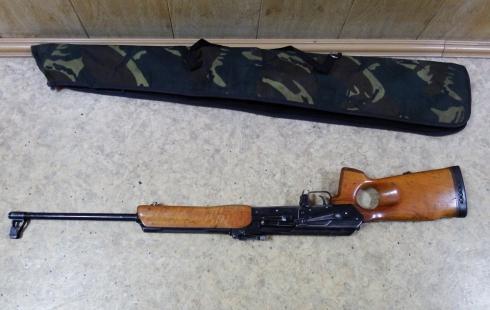 Свердловчанин, случайно застреливший знакомого во время охоты, получил условный срок