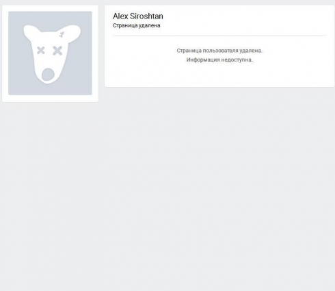 Дипломат из украинского консульства в Екатеринбурге попался на нарушении этики. Его судьбу решит МИД РФ