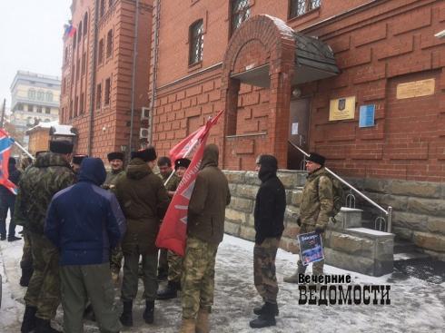Добровольцы с Донбасса вышли к зданию украинского консульства в Екатеринбурге с требованием выдворить дипломата-русофоба