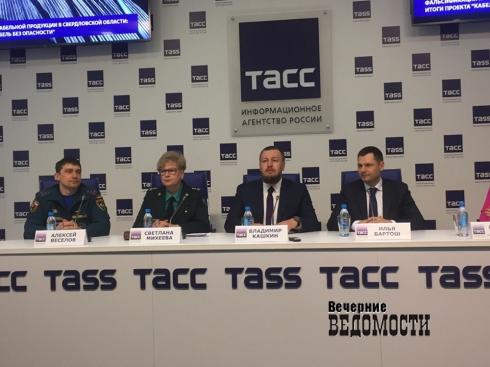 На Урале бизнес и власть договорились сообща бороться с кабельным фальсификатом
