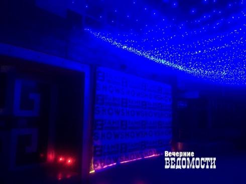 Екатеринбургские полицейские оставили без алкоголя гей-клуб на Метеогорке