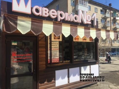 К борьбе с незаконными киосками в Екатеринбурге подключились общественники, заявив об «уличных баронах»