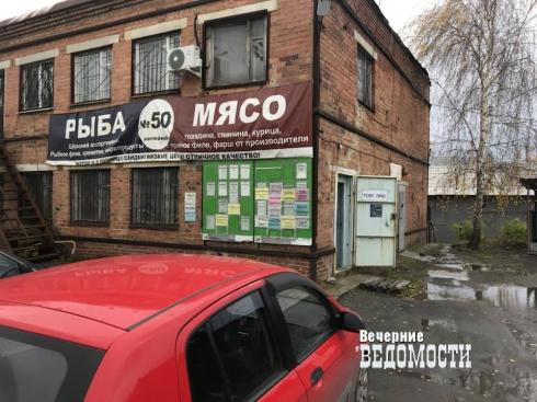Торговцев спиртом из Екатеринбурга оштрафовали на 1,5 миллиона рублей