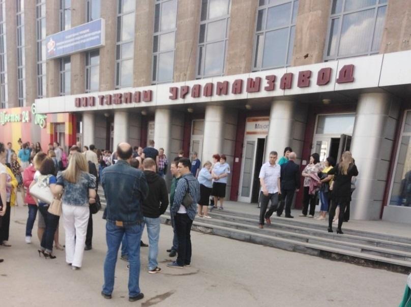 В Екатеринбурге снова массово эвакуируют посетителей торговых центров