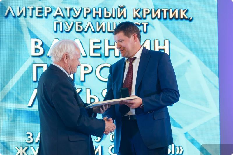 Вручены премии губернатора Свердловской области по литературе и искусству