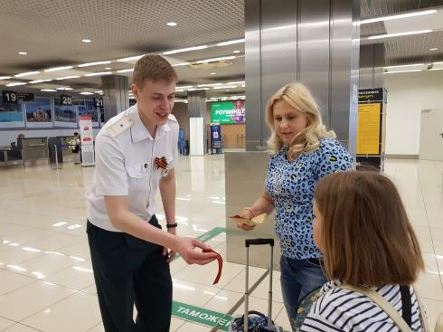 В аэропорту Кольцово пассажирам раздают Георгиевские ленты