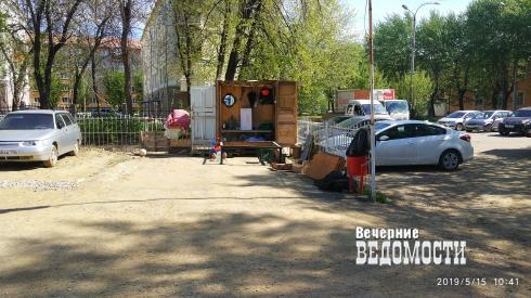 В Орджоникидзевском районе ликвидировали нелегальную автостоянку