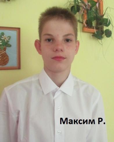 В Свердловской области разыскиваются подростки, ушедшие из детского дома