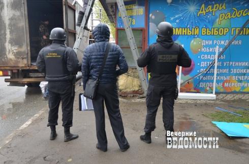 В Екатеринбурге снесли киоск с фейерверками