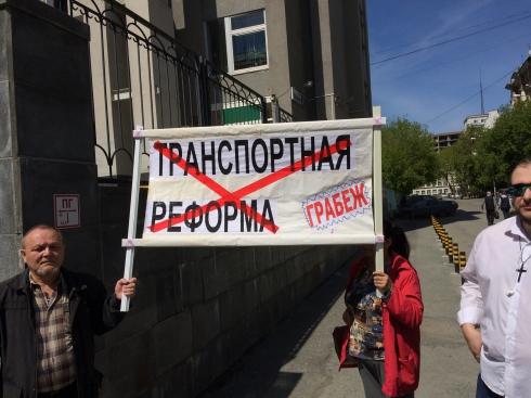 Жители Екатеринбурга вышли на митинг против повышения стоимости проезда в метро