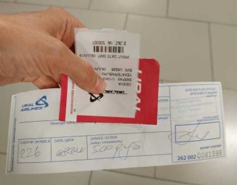 Самолёт, вылетевший из Санкт-Петербурга в Екатеринбург, экстренно вернулся в аэропорт