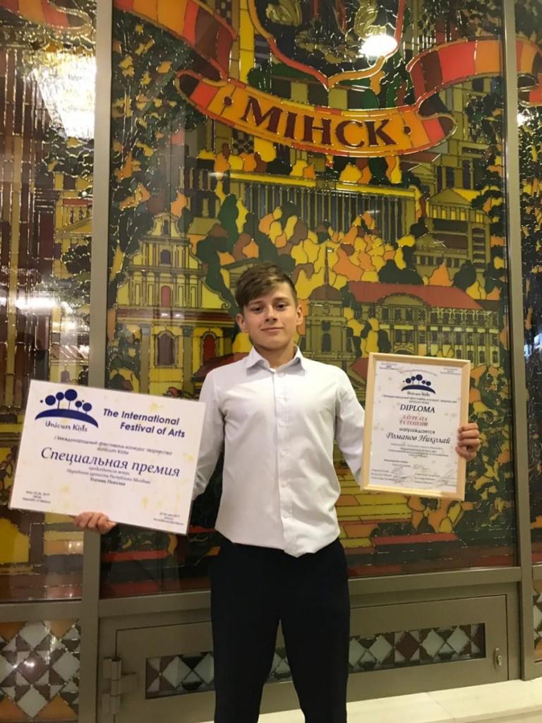 Школьник из Екатеринбурга  покорил жюри Международного творческого конкурса