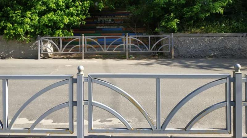 Проход к Метеогорке в Екатеринбурге закрыли забором
