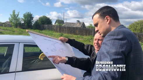 В Свердловской области топит шахтерский поселок