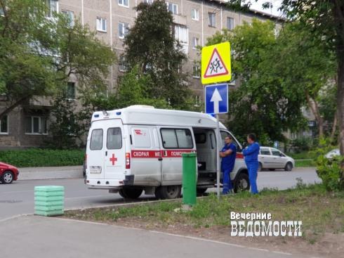 В Екатеринбурге загорелся жилой многоквартирный дом