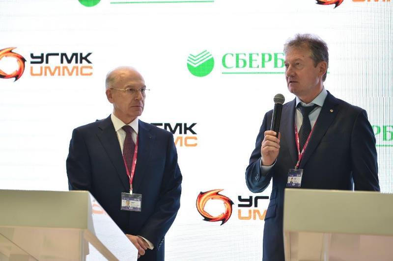 Сбербанк и УГМК подписали на выставке «Иннопром-2019» сразу два соглашения о сотрудничестве
