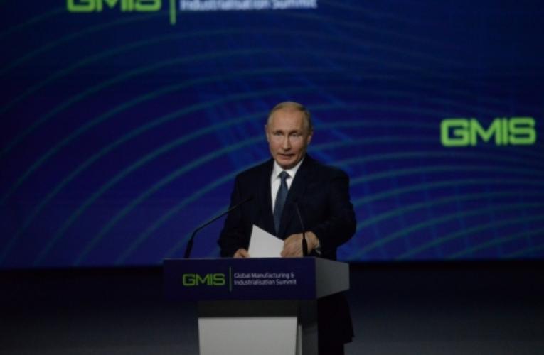 Президент РФ выступил на саммите в Екатеринбурге и собирается ехать в УрФУ