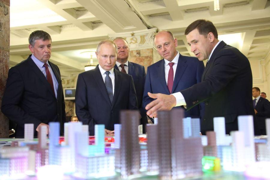В выборе площадки для проведения Универсиады-2023 в Екатеринбурге поставлена точка