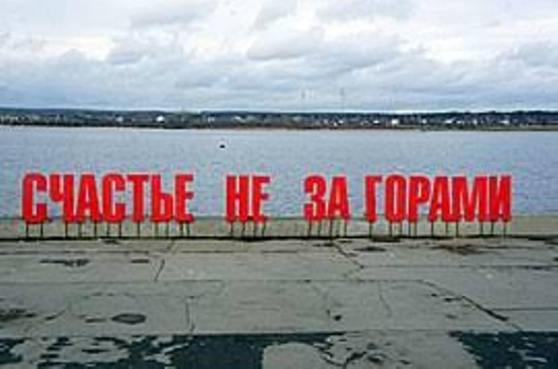 На пустыре на Белинского в Екатеринбурге появилась «Смерть»