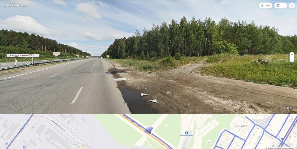 Власти Екатеринбурга не нашли землю в центре для постройки мечети