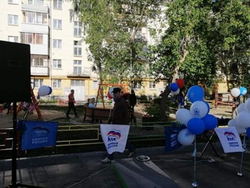 «Единая Россия» записала себе в заслуги ремонт двора в Екатеринбурге