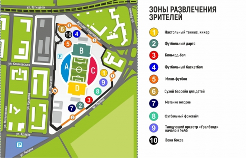 Завтра на «Екатеринбург-Арене» состоится футбольный матч «Урал» – «Ахмат»
