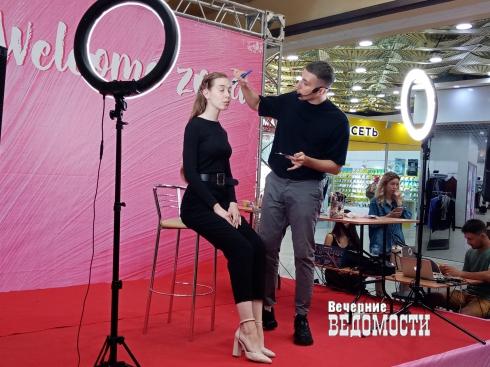 Победитель первого сезона «Мэйкаперов» провел мастер-класс в Екатеринбурге