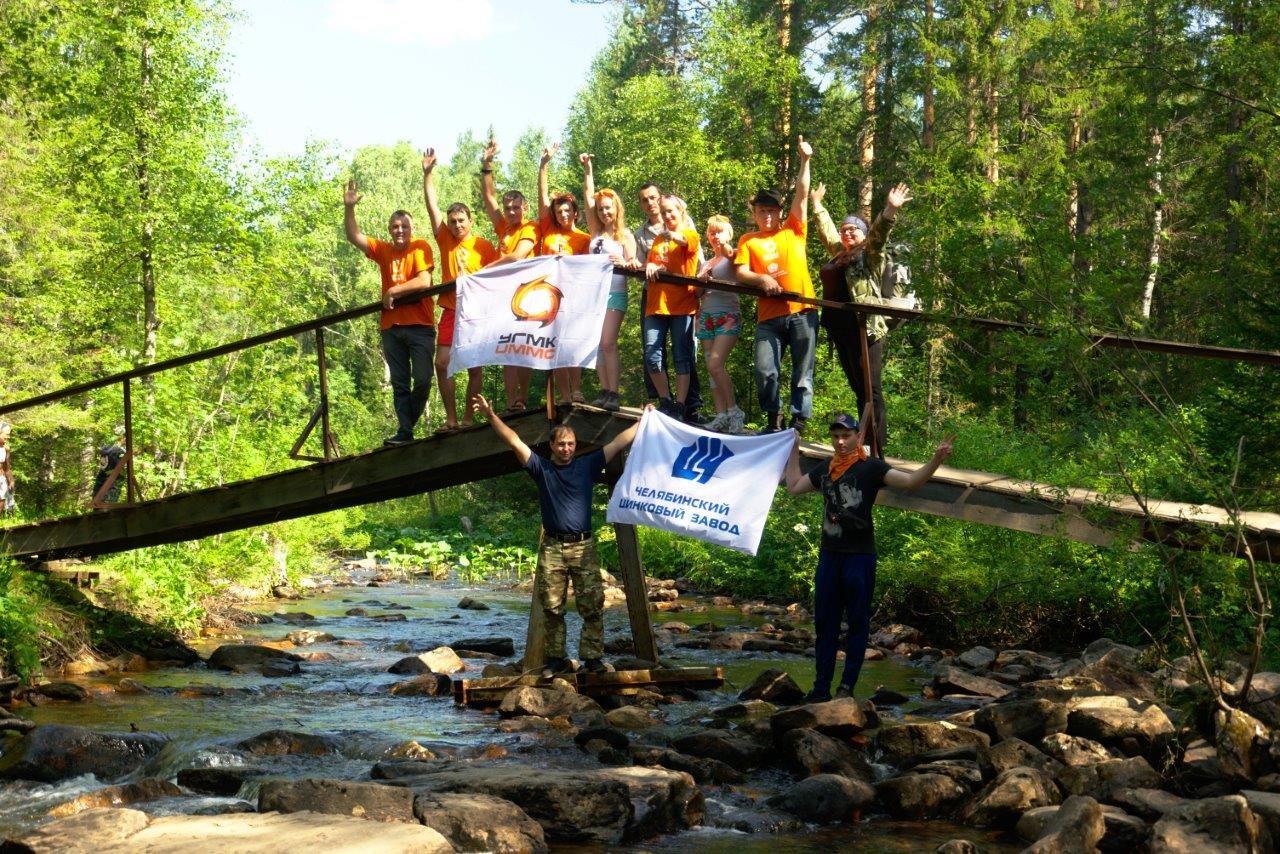 Молодежь Челябинского цинкового завода очистила от мусора национальный парк «Таганай»