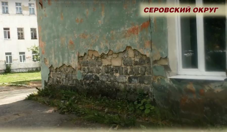 Евгений Куйвашев соберет срочное совещание из-за проблем в здравоохранении Свердловской области