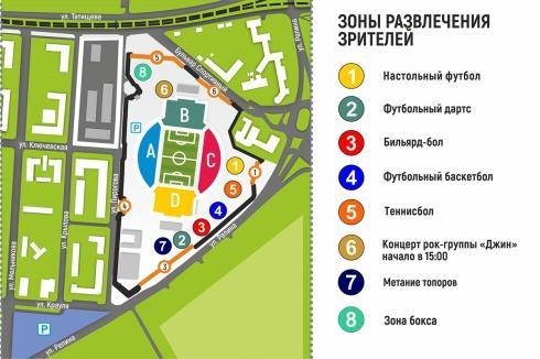 Сегодня в Екатеринбурге встретятся футбольные команды «Урал» и «Ростов»
