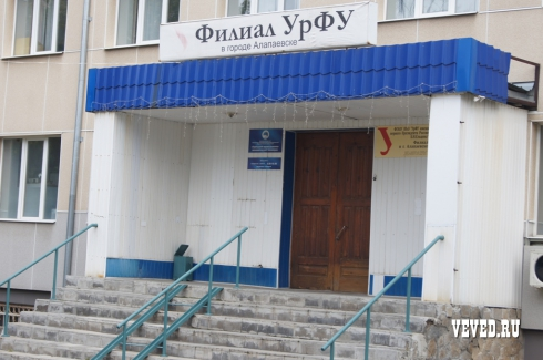 Депутат Госдумы обеспокоен готовностью Алапаевска к отопительному сезону