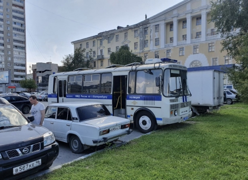 Екатеринбург продолжает поддерживать москвичей, борющихся за свободу выборов