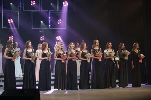 Названо имя новой «Мисс Екатеринбург»