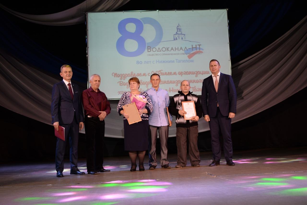 В Нижнем Тагиле 80-летие водоканала отметили конкурсом красоты и фейерверком