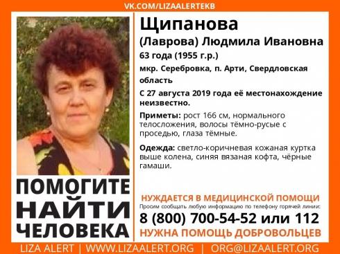 На Урале пропала женщина