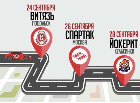 Павел Дацюк отправился с уральским «Автомобилистом» на выездную серию