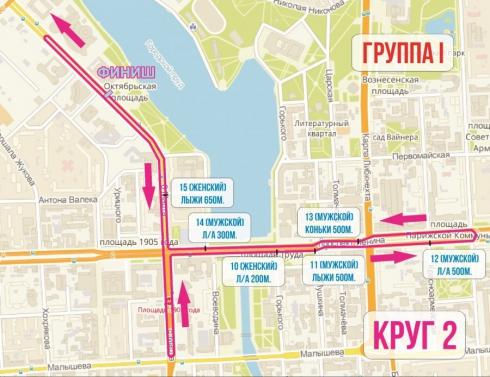 В Екатеринбурге в субботу пройдёт спортивная эстафета. Публикуем схемы перекрытий улиц