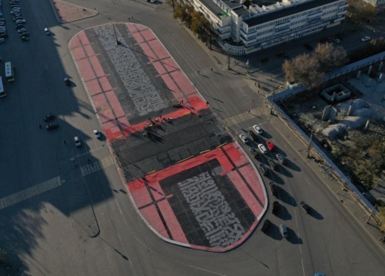 Покрас Лампас восстановил супрематический арт-объект в Екатеринбурге