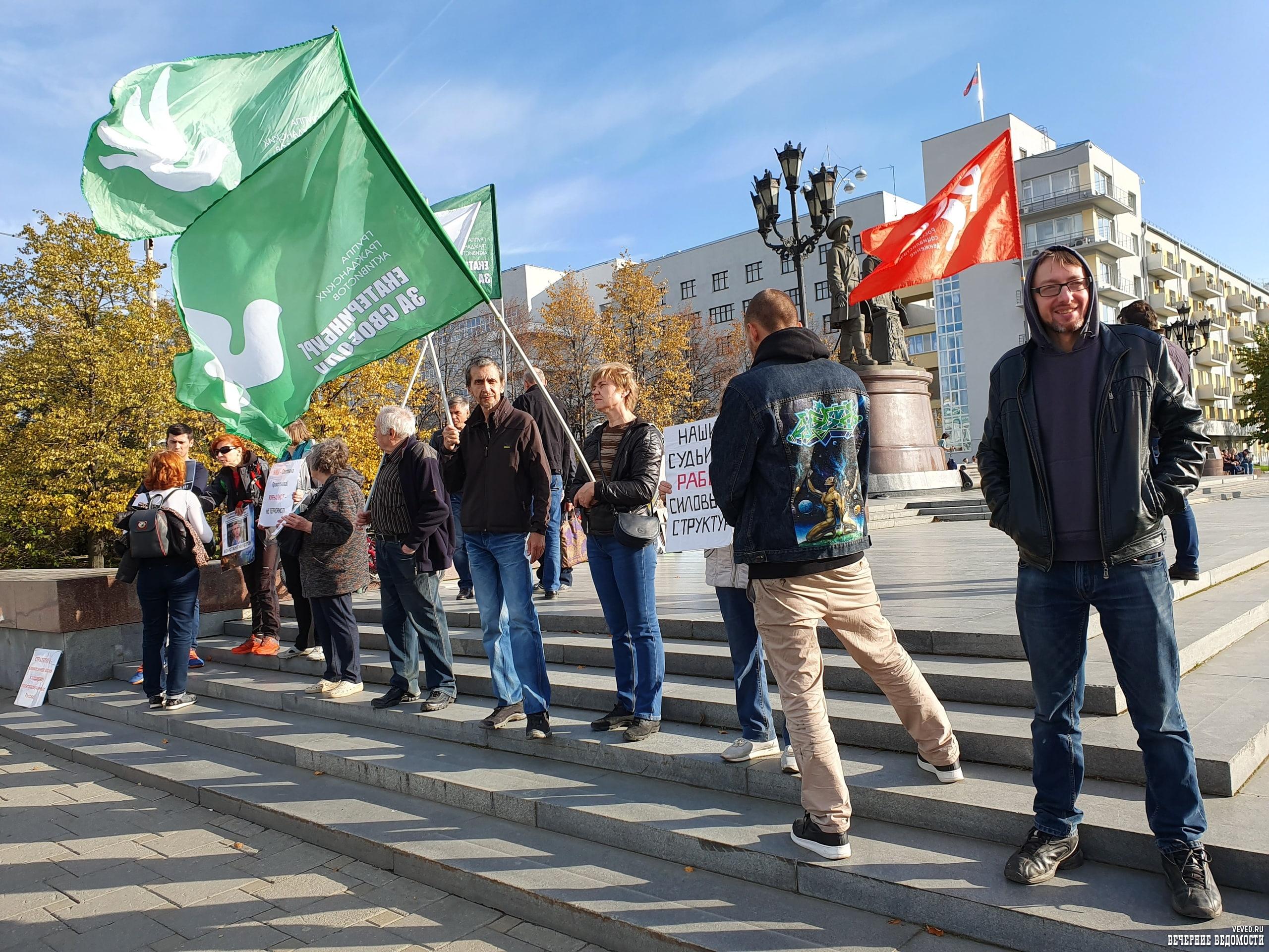 В центре Екатеринбурга протестуют против политических репрессий