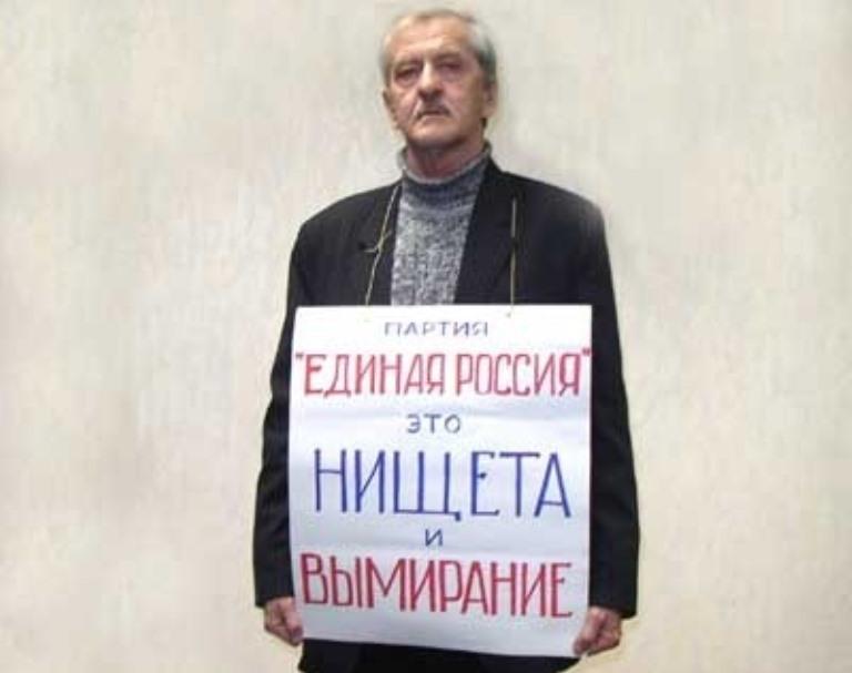 Две тысячи евро за прерванный пикет получит житель Екатеринбурга