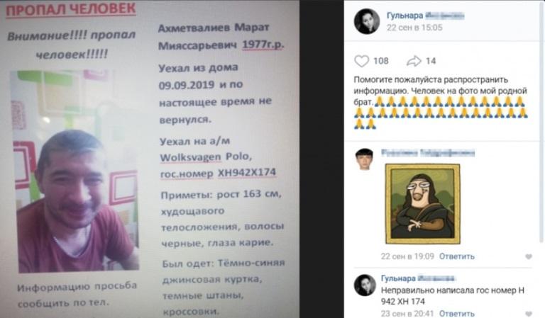 Стало известно имя одного из подозреваемых в убийстве Ксении Каторгиной